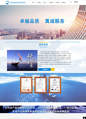 (瑞宏)河北省网站欧宝体育竞猜网公司案例