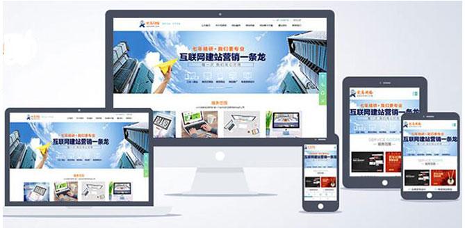 网站欧宝体育竞猜网公司解决搜索引擎友好的SEO工作