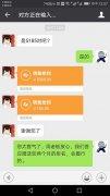 与深圳赛伟续第二年关键词优化合作
