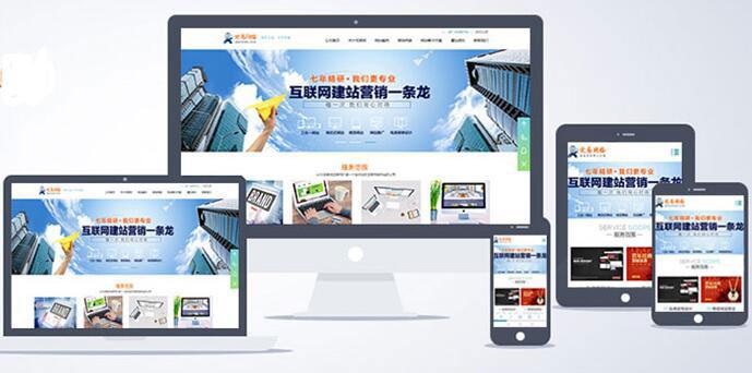 转战互联网之网站欧宝体育竞猜网的重要意义与管理