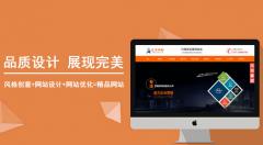企业网站欧宝体育竞猜网需要开发周期需要多久才上线