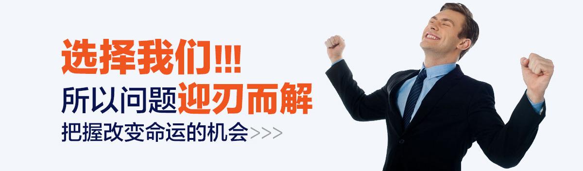 北京优易网络在线沟通